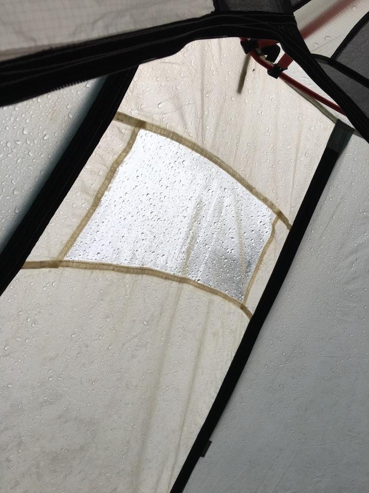 1a - Rainy Tent